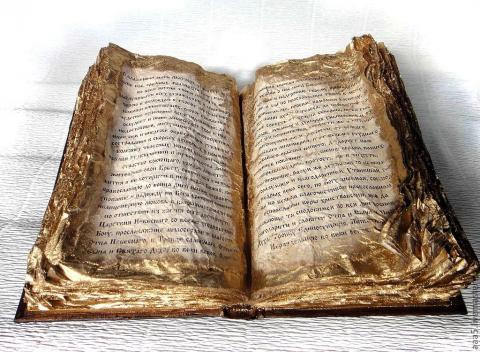 Книги по Айкидо